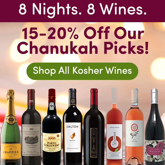 8 Wines for 8 Nights and Up to 20% Off at Kosherwine.com!