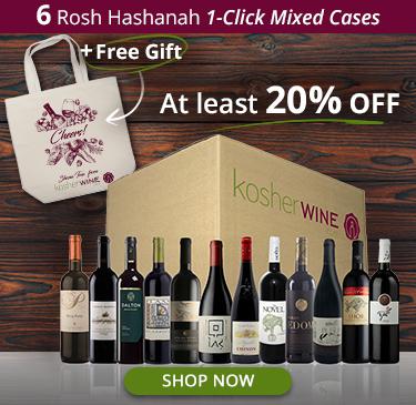 Rosh Hashanah Mixed Cases