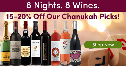 Get the Perfect Kosher Wines for Hanukkah at Kosherwine.com!