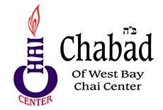 Chai Center Logo