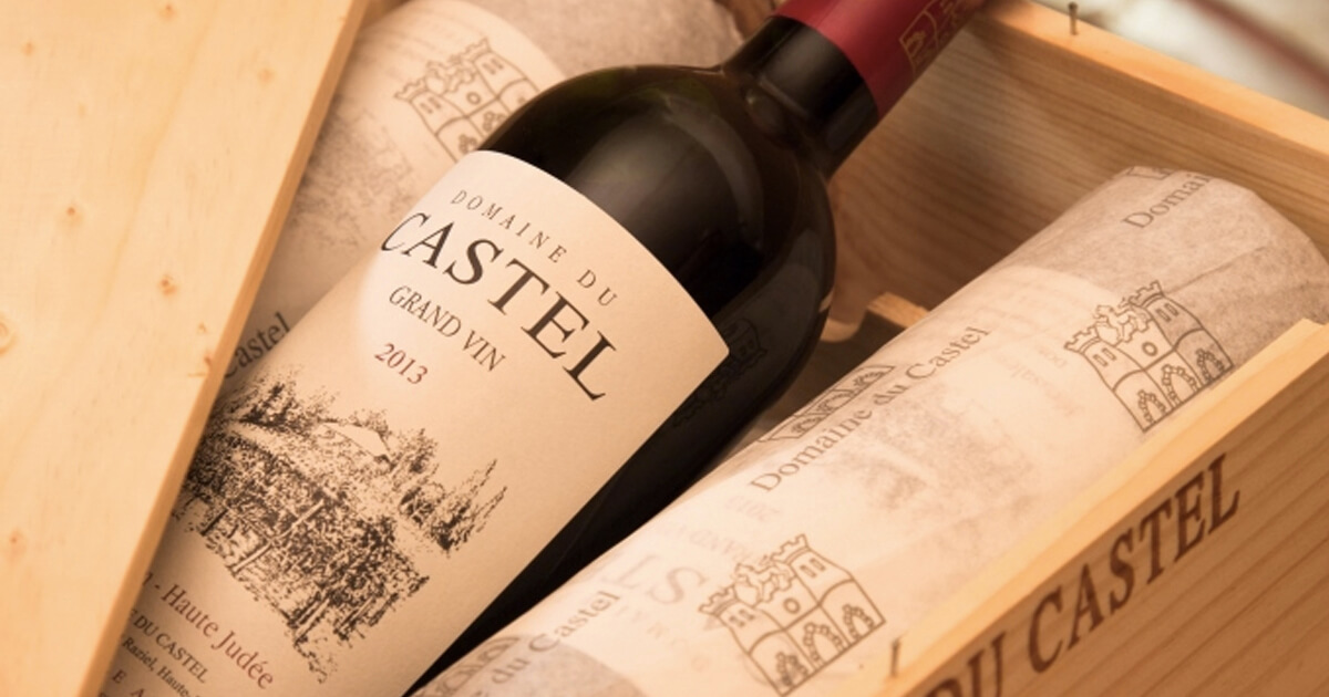 More About Castel Winery